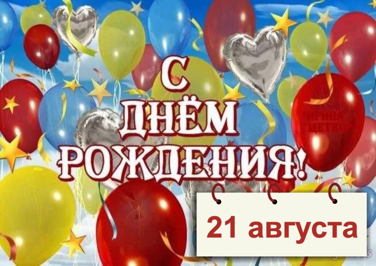 Звуковое поздравление с днем россии