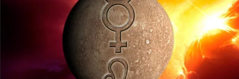 Время активизации общения и показных споров. Меркурий в знаке Льва с 5 по 20 августа 2020 года.